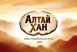 "Новинка! Вкусное пиво ""Алтай хан"""