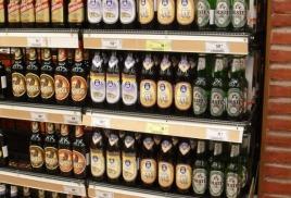 новые поступления импортного пива!