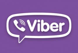 Группа в Viber